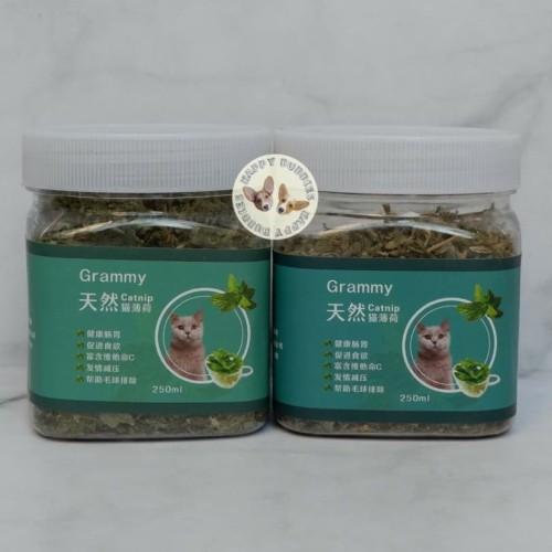 Foto Produk catnip bubuk organic / bubuk daun mint kucing catmint/ natural catnip - Large dari Happy Buddies