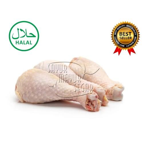 Foto Produk Chicken Drum Stick | Paha ayam Pentung Fresh (Segar) - 1/2 kg dari SayurMayurSegar