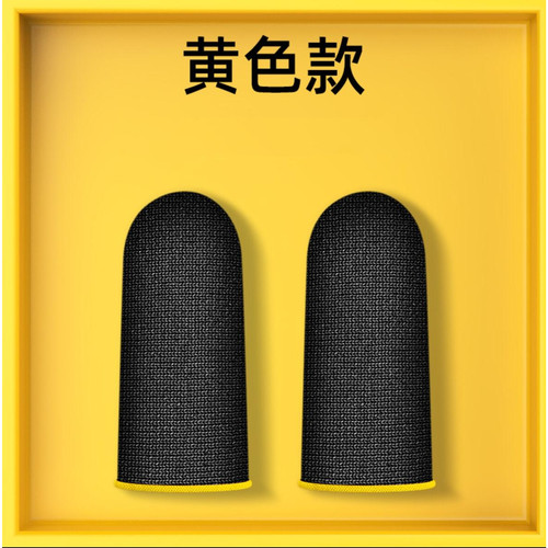 Foto Produk PROMO JEMPOL V2 LIST WARNA SARUNG JEMPOL SARUNG JARI ANTI BASAH LAYAR - Kuning dari xrbshop1