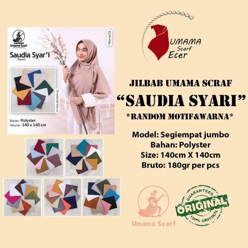 Foto Produk Kerudung SAUDI SYARI by Umama Scarf RANDOM WARNA jilbab syari jumbo dari Istanajilbabumama