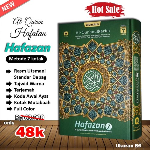 Foto Produk Al-Quran Hafalan Hafazan ukuran B6 dari Grosir Produk Muslim