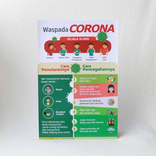 Foto Produk Poster Waspada Corona 2 dari Syafana