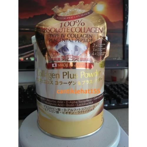 Foto Produk Nano Japan Hyaluron Collagen - Collagen Plus Powder - Made in Japan dari Cantik Sehat155