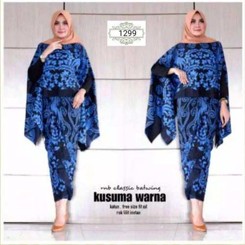 Jual Kebaya Kelelawar Batik Modern Wanita Bridesmaids Kota Surakarta Lalaonlineshop Tokopedia