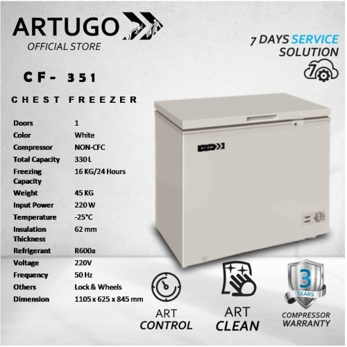 Foto Produk CHEST FREEZER ARTUGO 351 dari ARTUGO official store