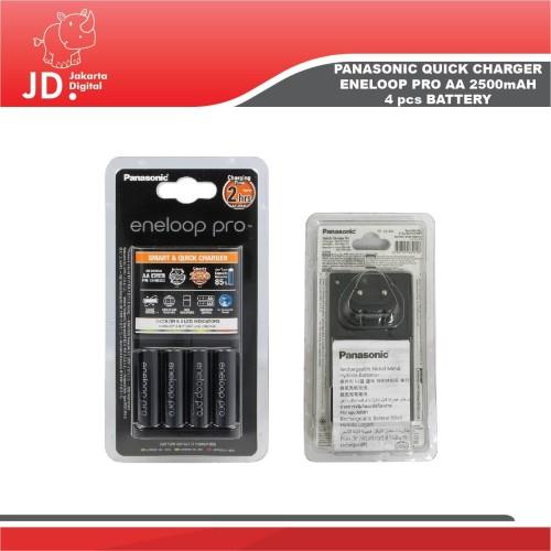 Foto Produk Panasonic Quick Charger + Eneloop Pro AA 2500mAh 4pcs Battery dari Jakarta Digital