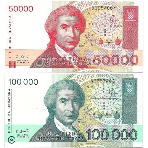 Dinara berapa hrvatska 50000 rupiah republika 50,000 Dinara