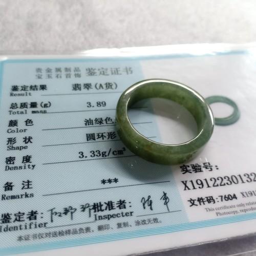 Foto Produk Cincin Giok Asli Jadeite Diameter 19.6mm Bersertifikat dari IndChiKnotting