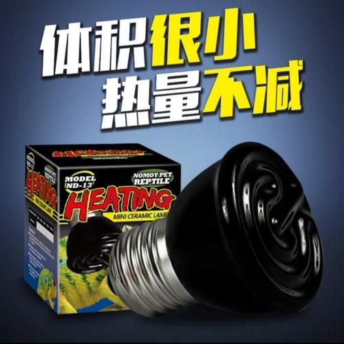 Foto Produk Lampu keramik Heater Infrared penghangat malam emitter nomoypet - 80 Watt dari Motojasa