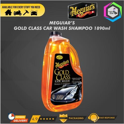 Foto Produk Meguiar's - Meguiars GOLD CLASS CAR WASH SHAMPOO AND CONDITIONER dari PAINT COLOUR