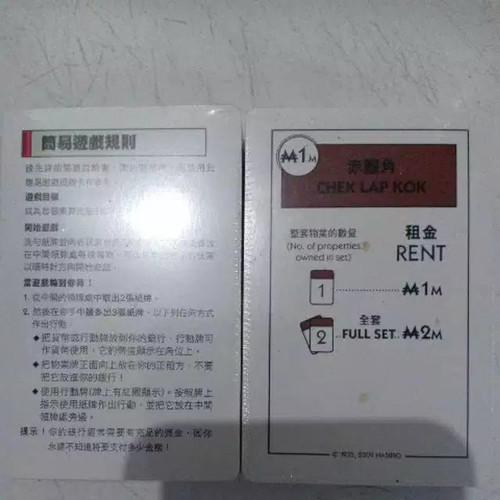 Foto Produk KARTU NEW MONOPOLY DEAL + 20 EXPANSION CARD GAME - Tanpa Box dari Mainan Kreatif Anak