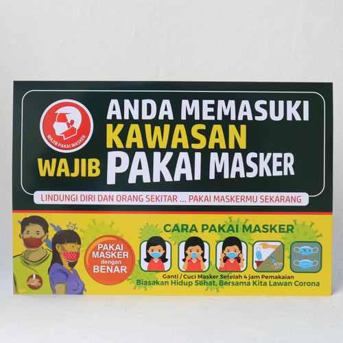 Foto Produk Poster Kawasan Wajib Pakai Masker dari Syafana