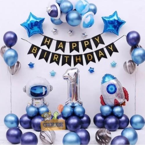 Foto Produk Paket Dekorasi Hiasan Balon Ulang Tahun / Happy Birthday Astronot 03 dari Chorebe