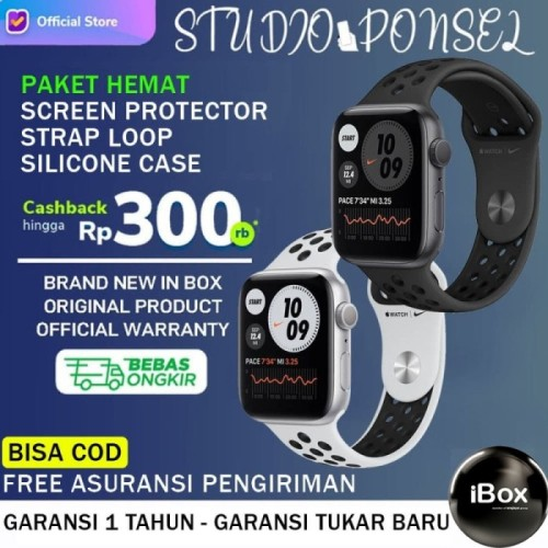 Foto Produk Apple Watch Nike+ Series SE 44mm 40mm Black Space Grey, Silver White 6 - 40MM NON PAKET, Black SpaceGrey dari Studio Ponsel