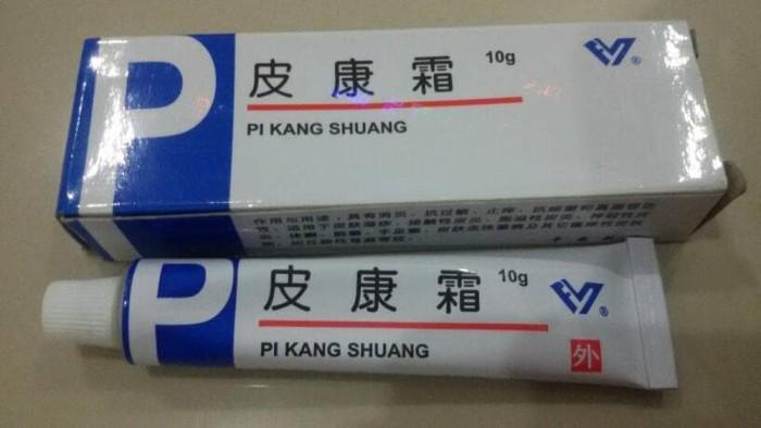 47++ Pi kang shuang warna biru inspirations