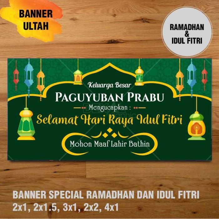 Jual BANNER/ SPANDUK / BACKDROP SPECIAL RAMADHAN & IDUL FITRI - Jakarta  Barat - Pusatpembelanjaan   Tokopedia