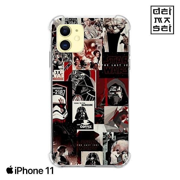 Jual Aesthetic Star Wars 01 Casing Iphone 11 Anti Crack Anticrack Case Hp Jakarta Selatan Deimasei Tokopedia