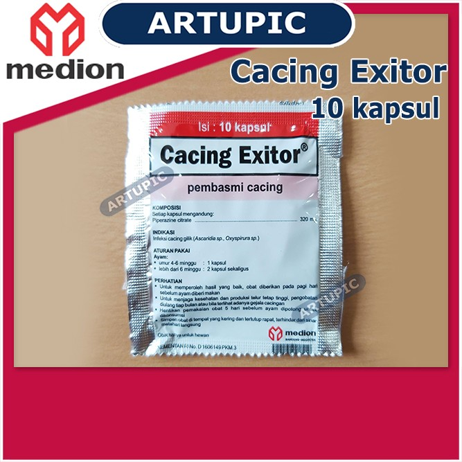 Cacing Exitor