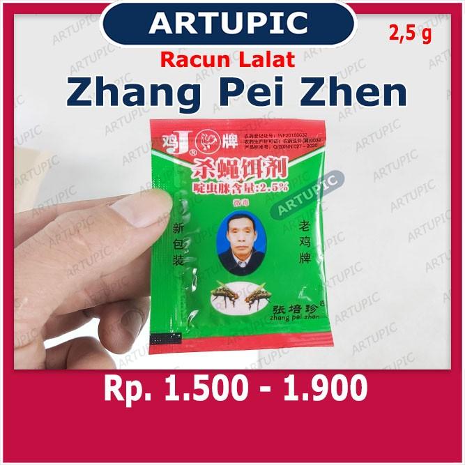 Zhang Pei Zhen